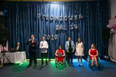 2020-01-31_- Studniówka i Bal Szkoły Branżowej